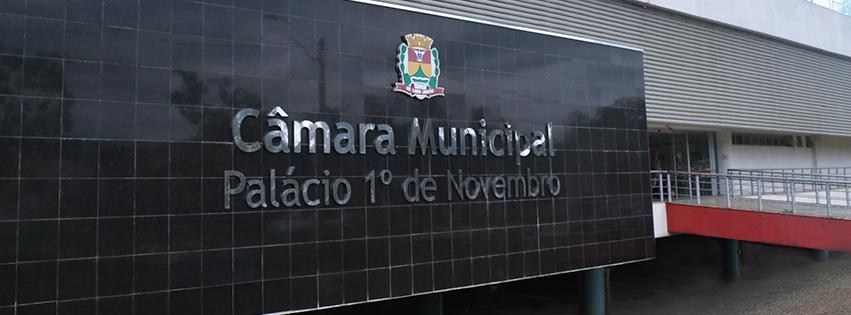 Resultado de imagem para Câmara Municipal de Itatiba